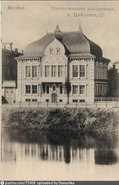 1903-1910