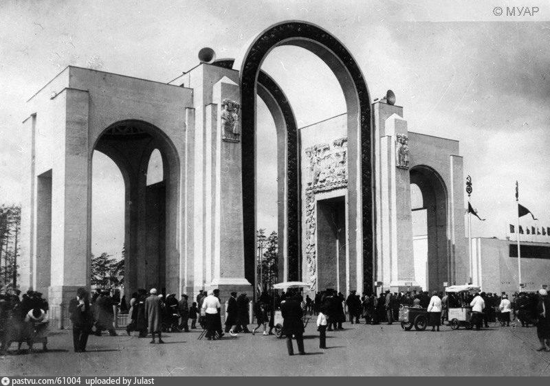 Главный вход на ВСХВ, 1939