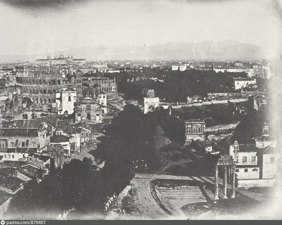 "Как Муссолини ""откапывал"" Рим - проспект  Via dei Fori Imperiali  старое фото 1841(!)"