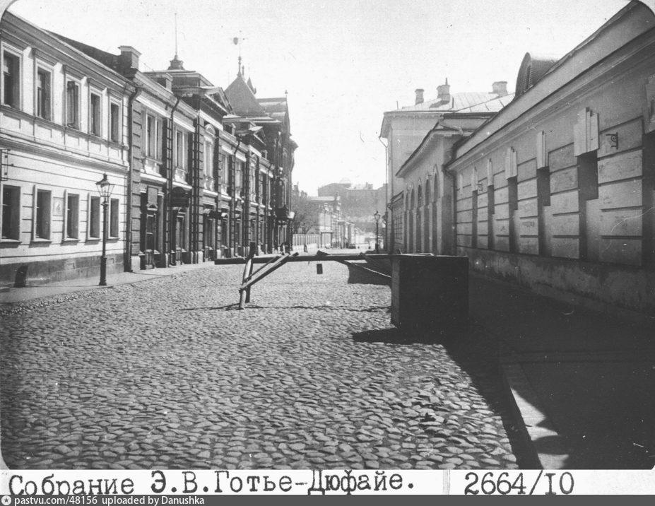 �������� �������� (1914)