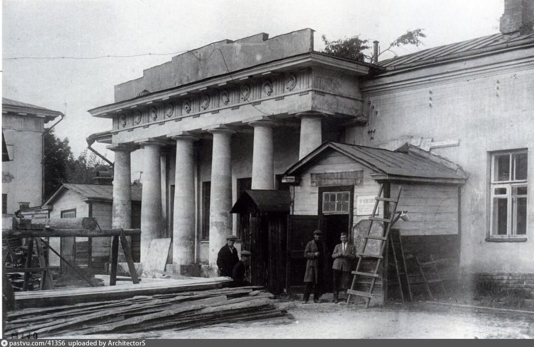 1922-1931