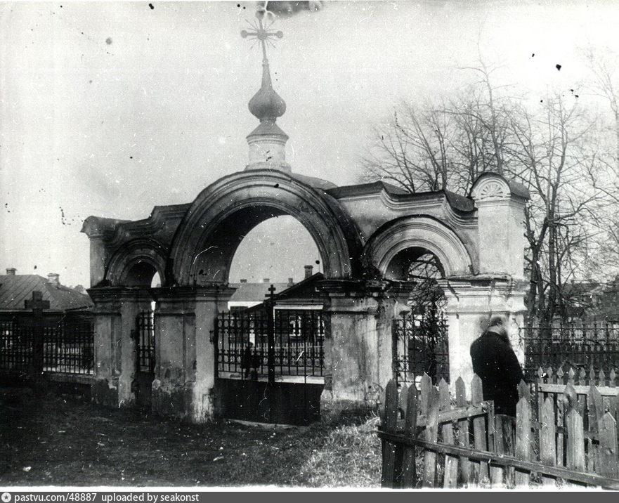 1910-1930