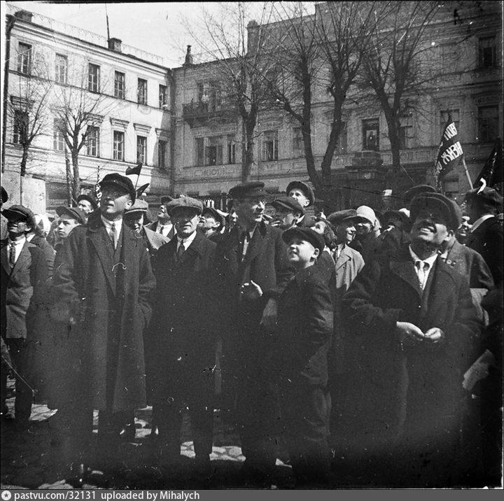 1918-1928