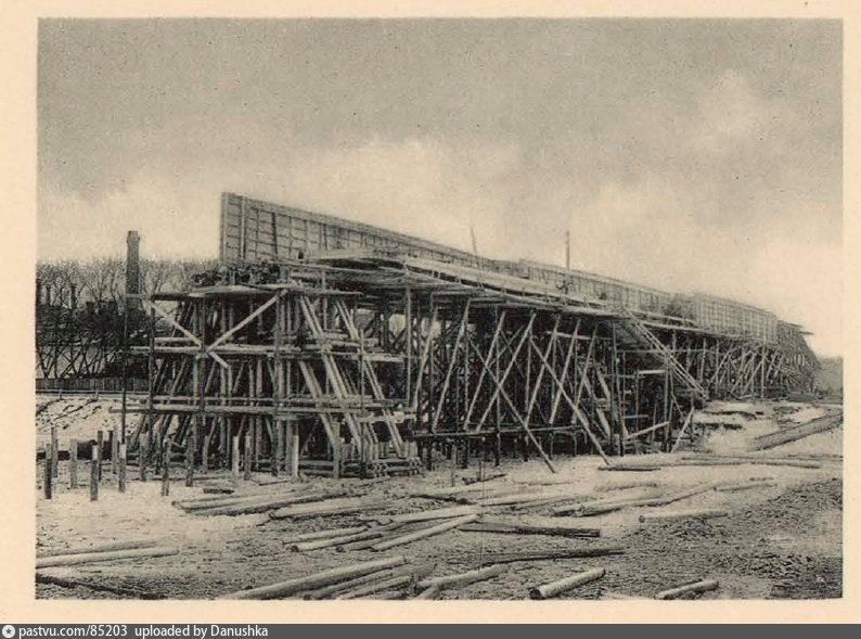 1903-1904