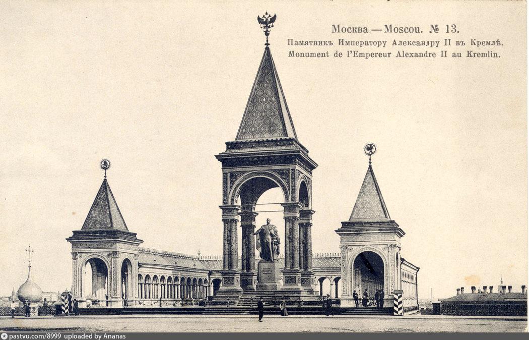 1898-1910