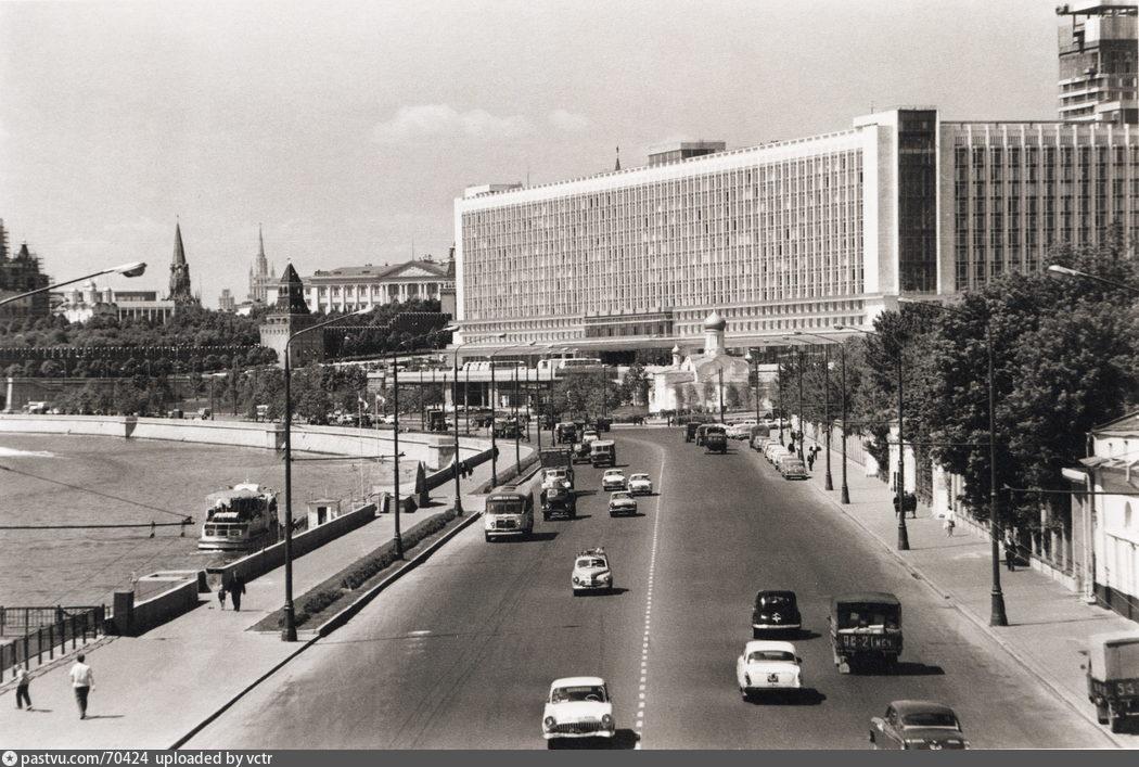 1967-1971