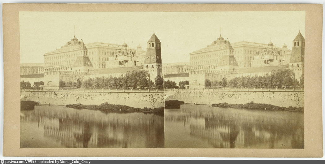1858-1863