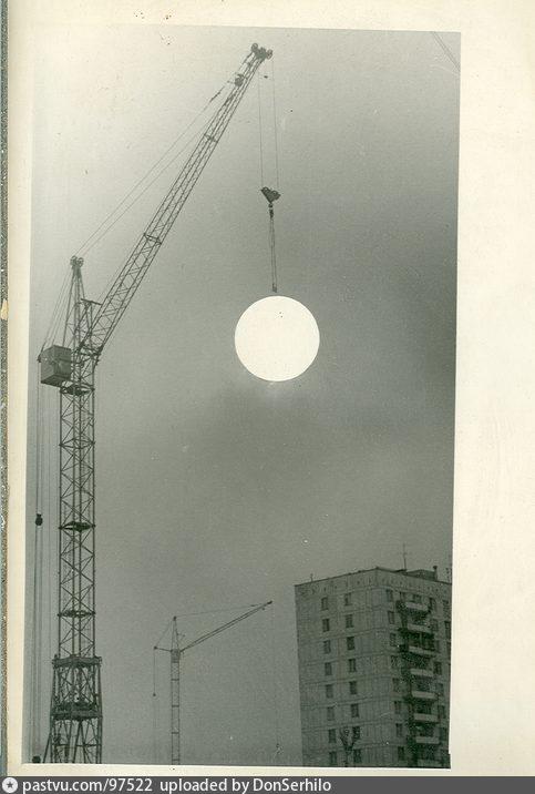 1965-1975