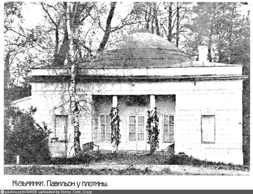 1904-1905