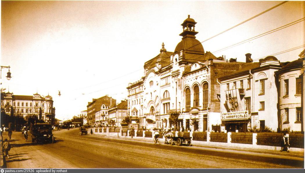 ����� ����������� � ������� �. ����� �� ������������ ������� (1926�1933)