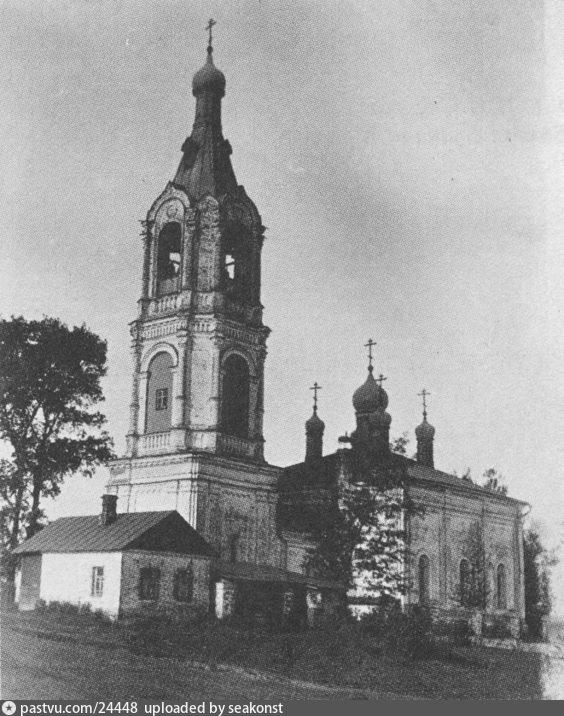 1877-1935