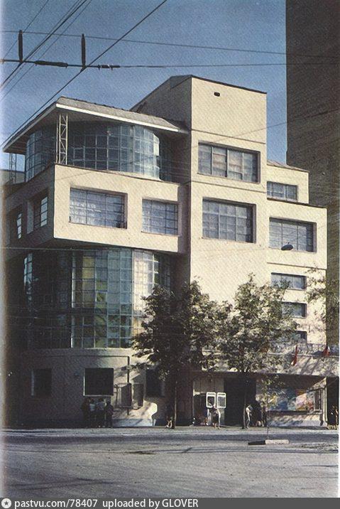 1985-1967