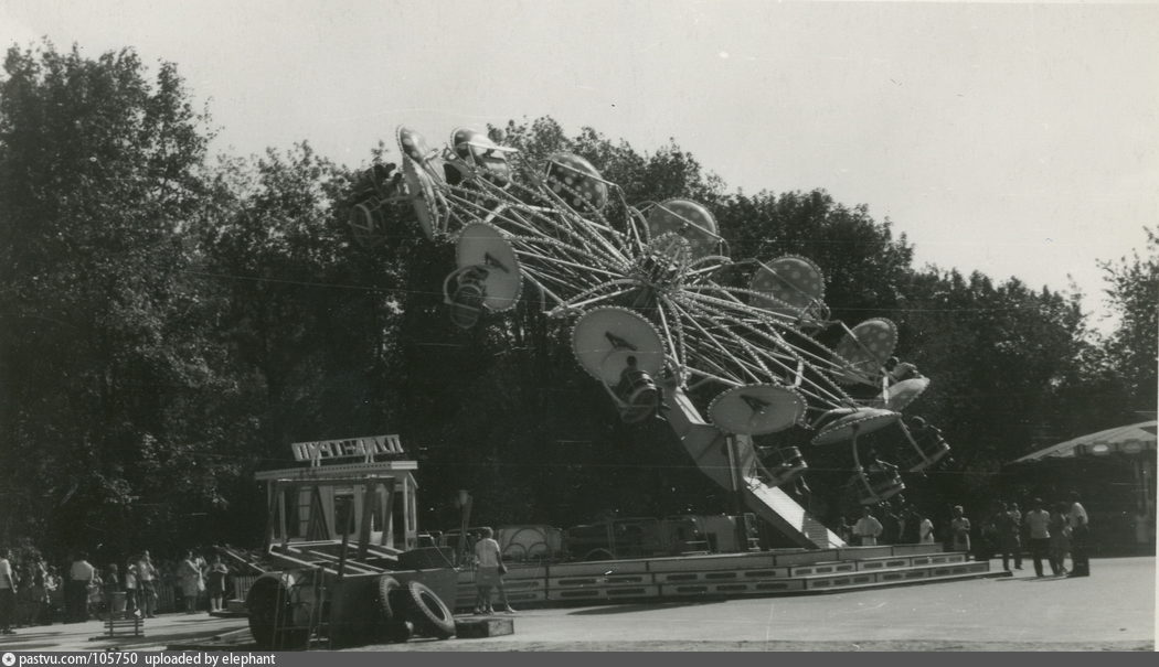 1971-1975