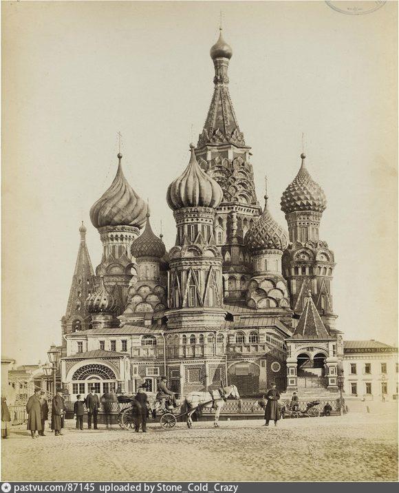 1880-1890