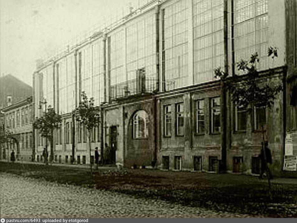 1917-1940