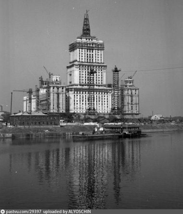 1953-1954