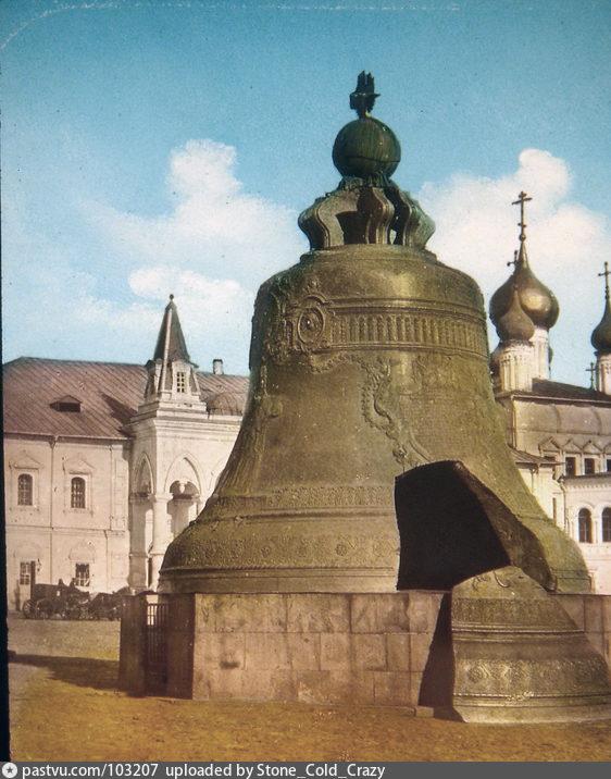 1865-1870