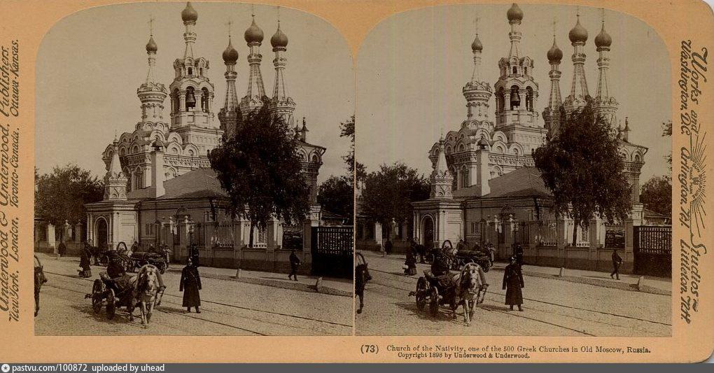 1890-1898