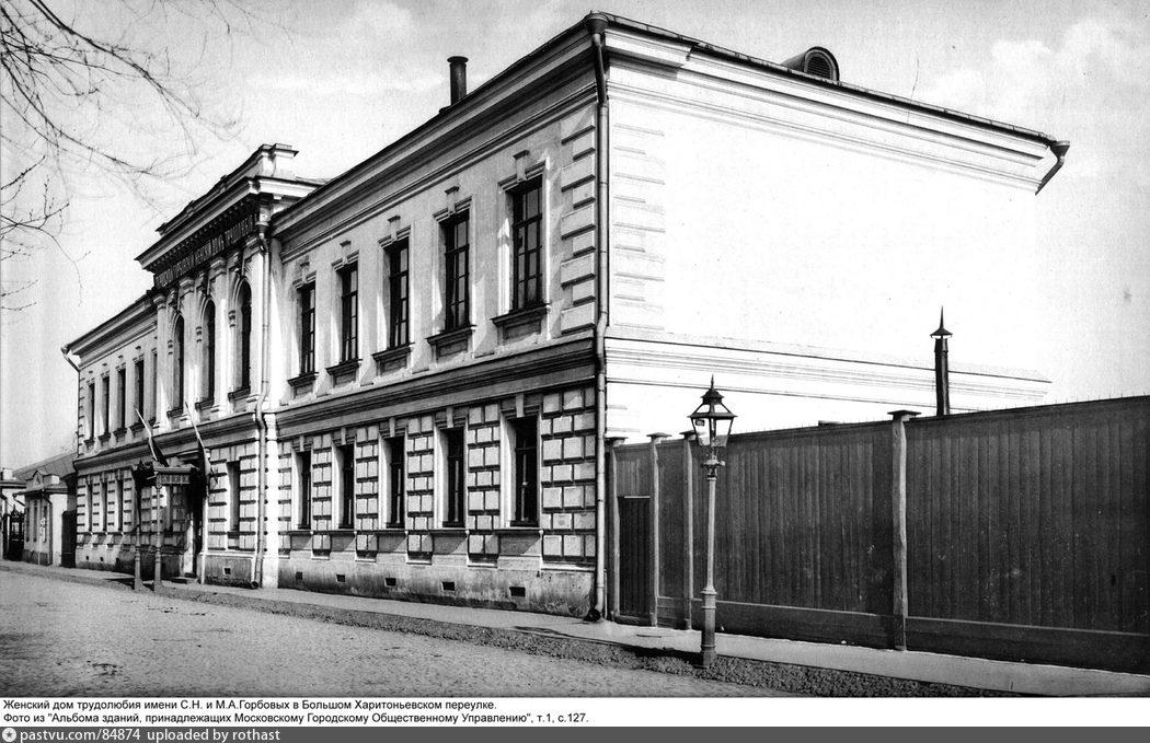 Как при царях в Москве решалась проблема бездомных?