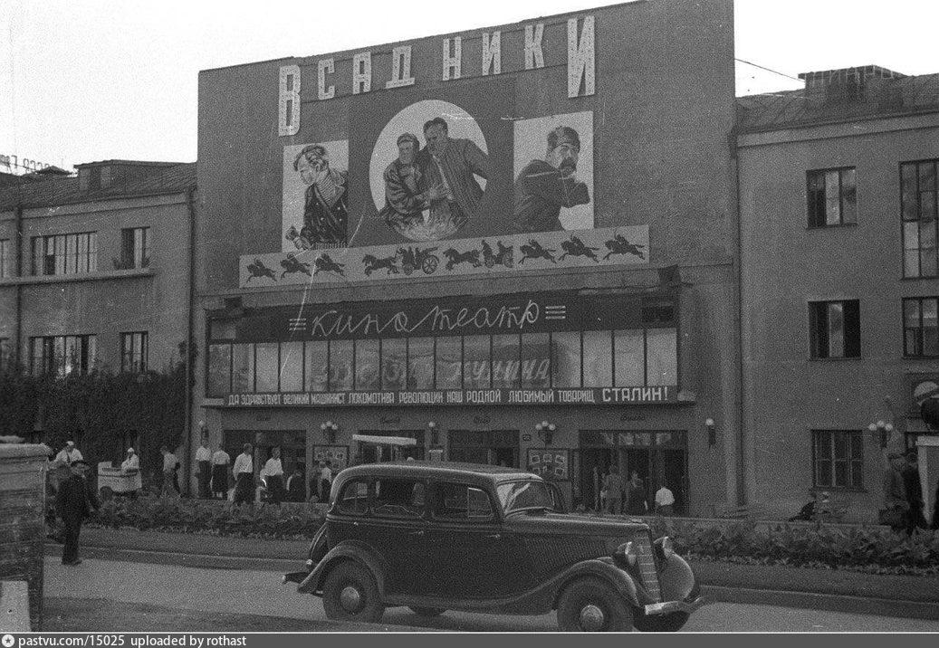 Кинотеатр в ЦПКиО, 1939