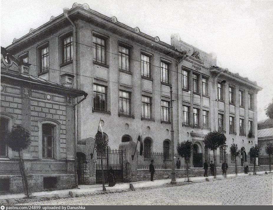 1906-1914