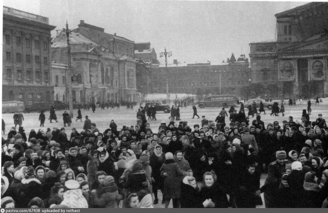 1943-1950