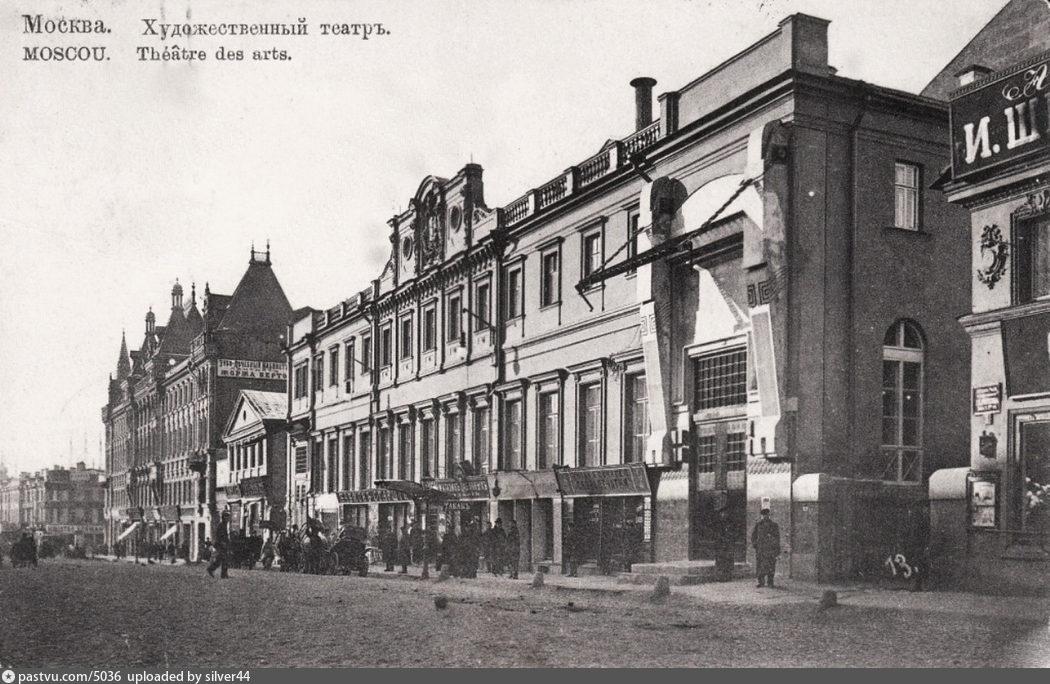 1902-1915