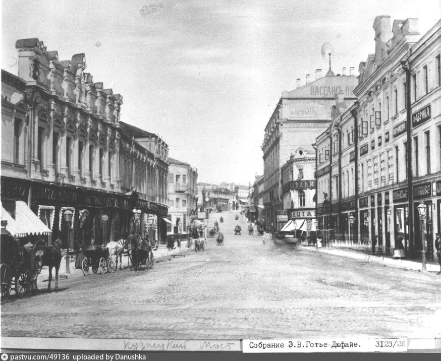 1880-1894