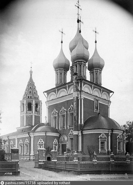1886-1892