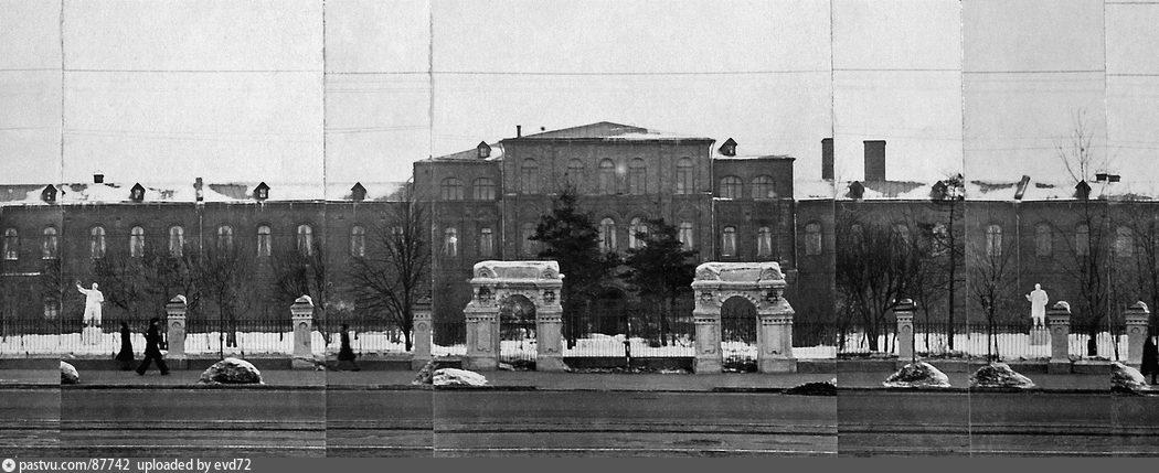 1950-1953