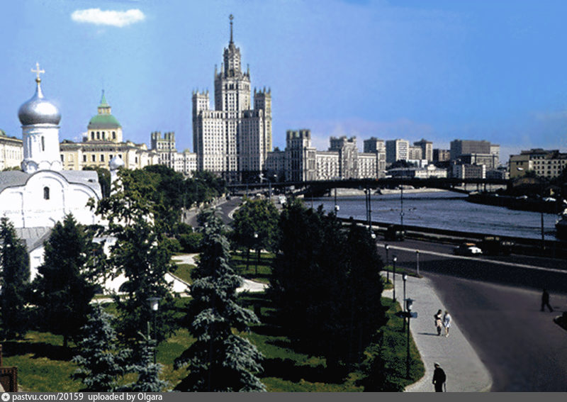 1967-1985