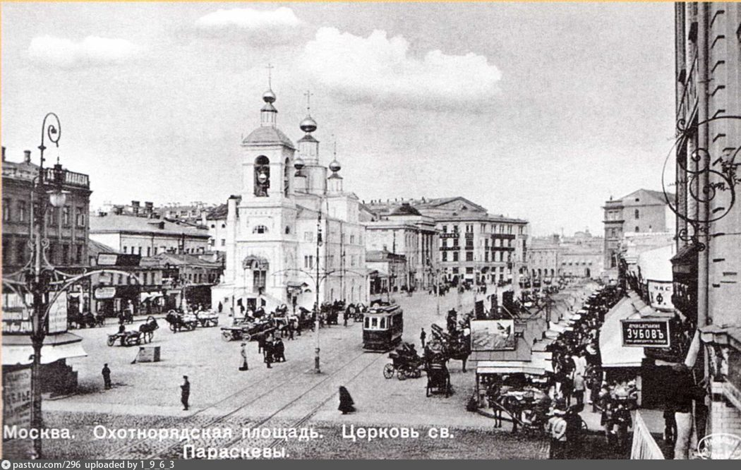 1909-1916