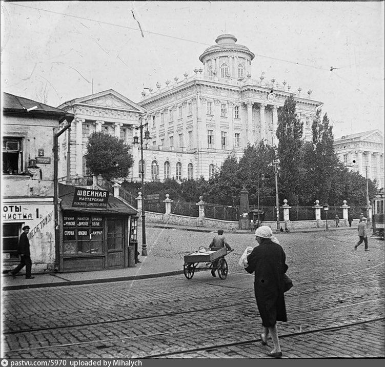 1923-1930