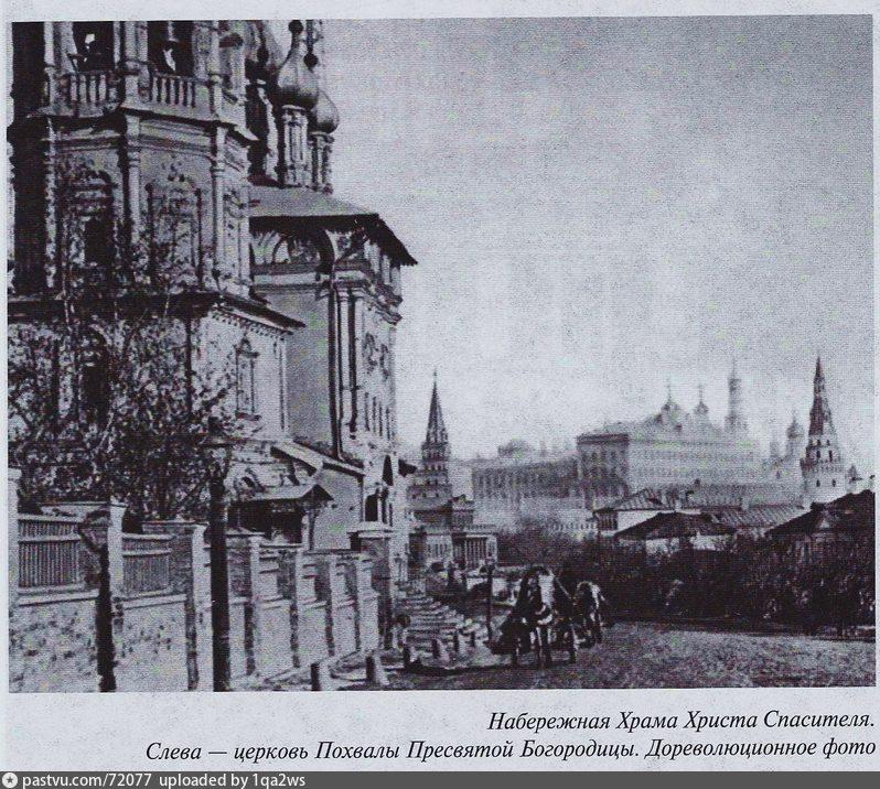 1867-1870