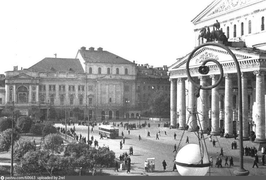 1937-1953
