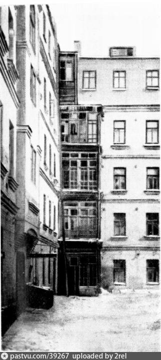 1906-1983