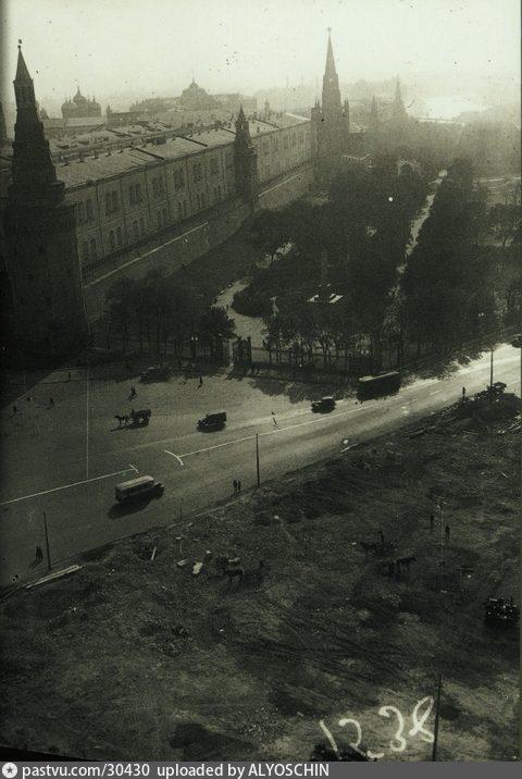 1938-1939
