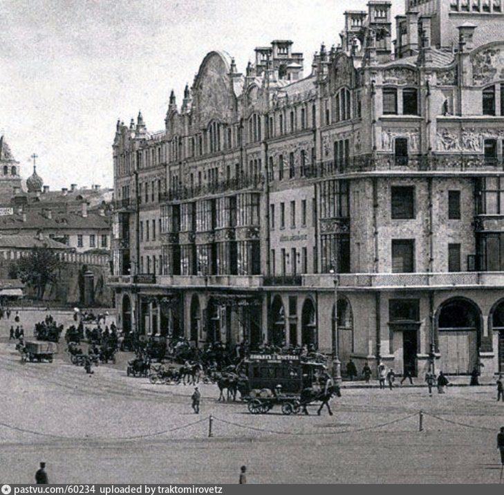 1905-1906