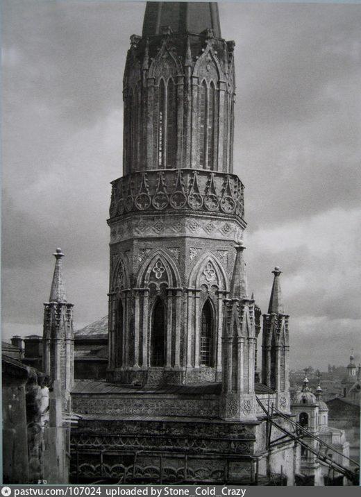 1918-1920