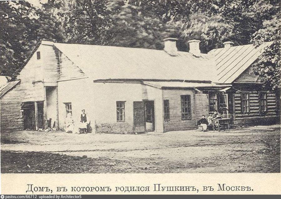 �������� �����. ��� �� ����� ����� ����� �.�.������� (1899)