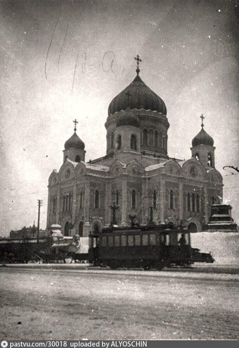 1918-1925