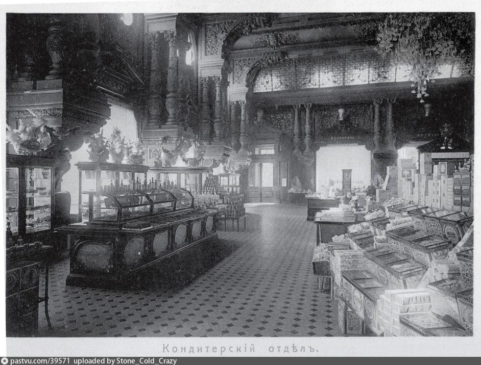 1901-1913