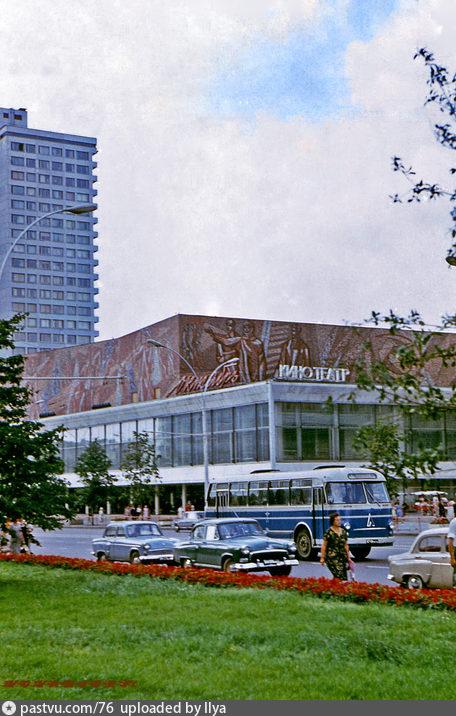 1971–1975