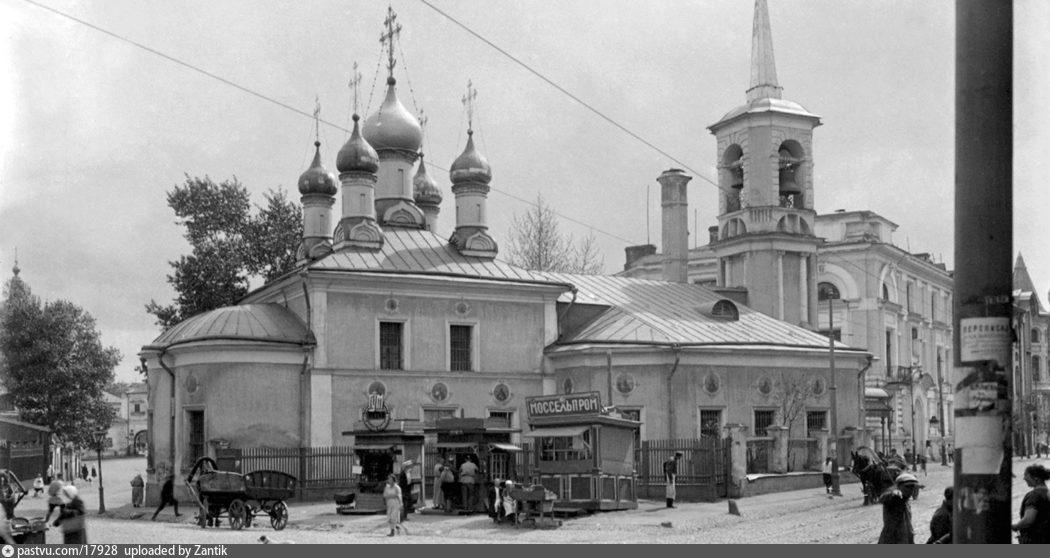 1922-1933
