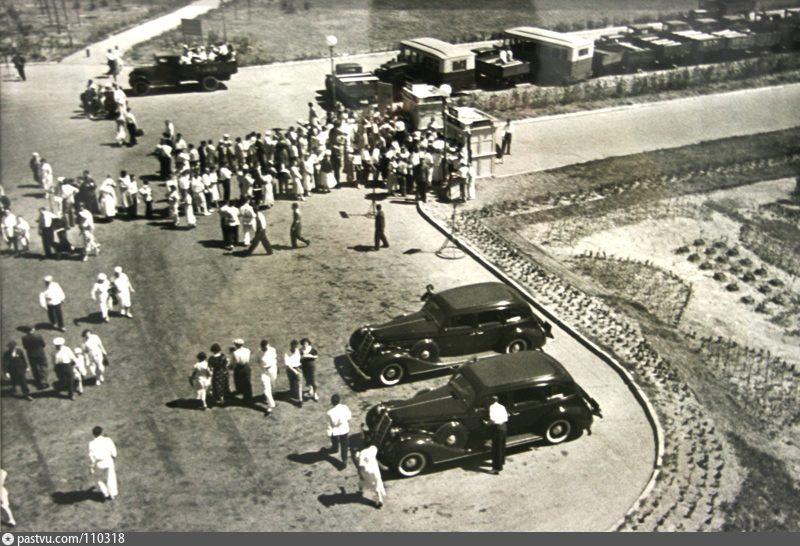 ������ ������. �������� ����. ������������� �������� (1938)