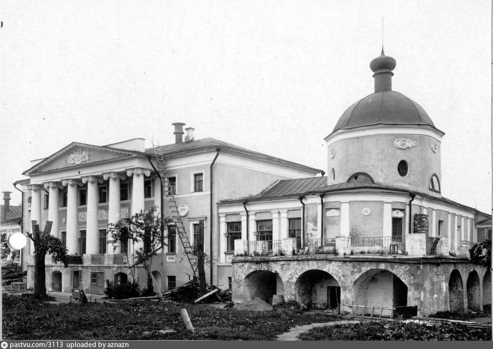 1925-1931