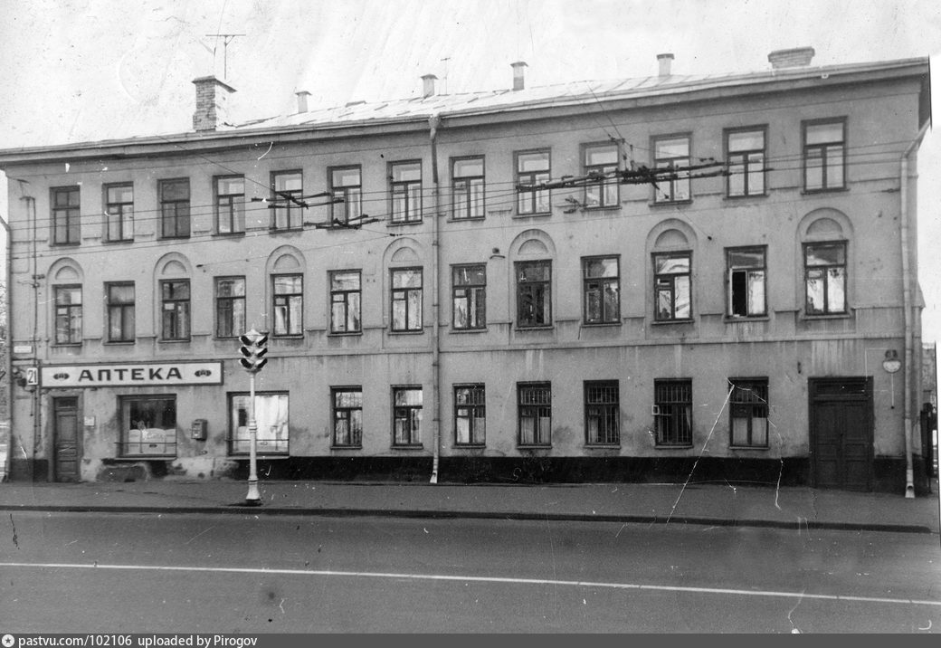 1960-1975