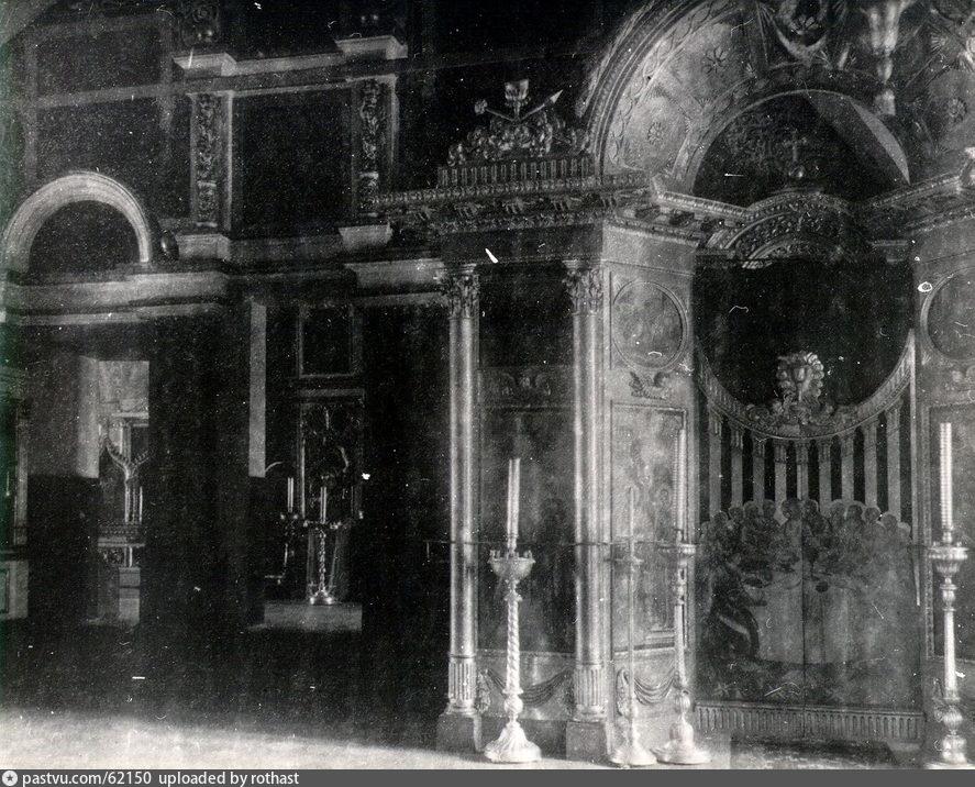 1920-1923