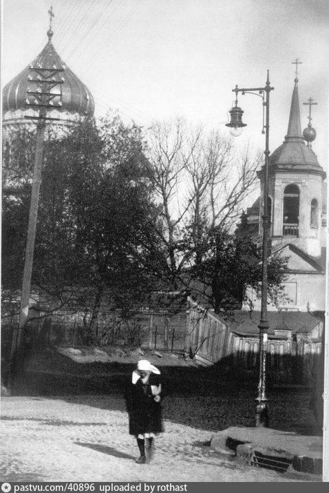 1929-1930