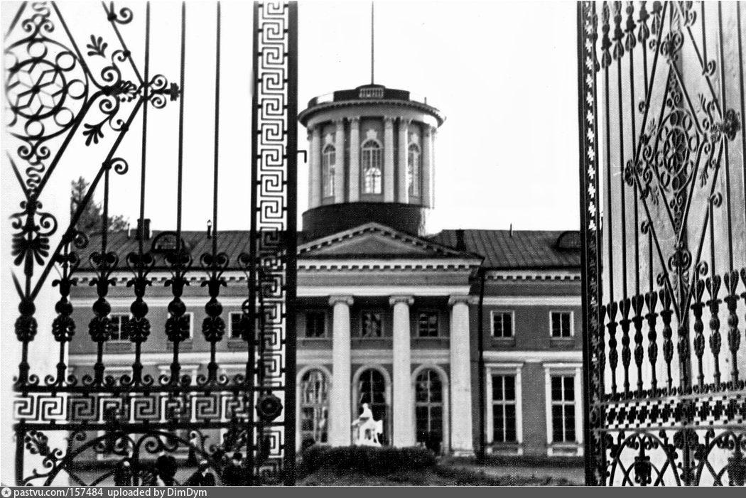 Подмосковье. Архангельское. Вход в усадьбу, 1950